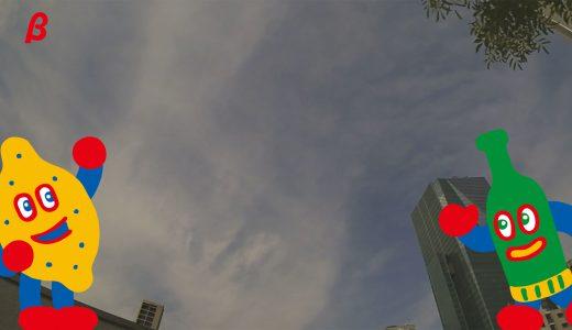 空をタイムラプスで観察しよう ためしてクエストロ